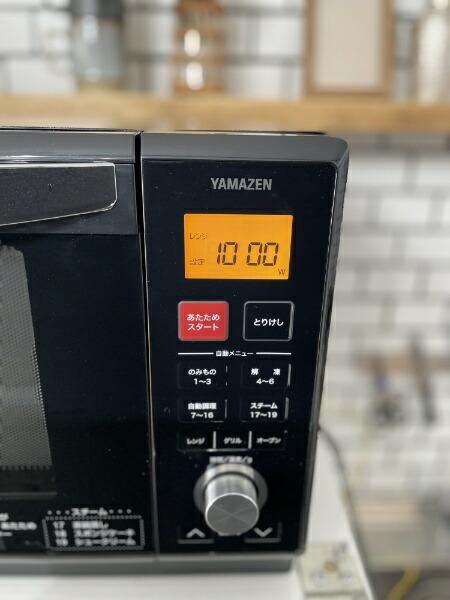 ヤマゼンYAMAZENスチームオーブンレンジブラックYRK-F251SV[25L][YRKF251SV]