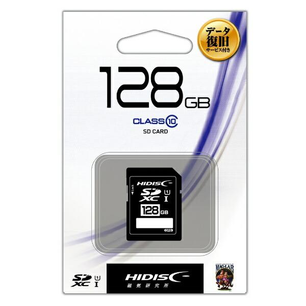 磁気研究所MagneticLaboratoriesSDXCカードHIDISCHDSDH128GCL10DS[128GB/Class10][HDSDH128GCL10DS]