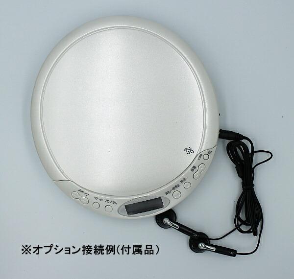 オーム電機OHMELECTRICポータブルCDプレーヤーホワイトBC-CP03-WH[BCCP03WH]【ビックカメラグループオリジナル】