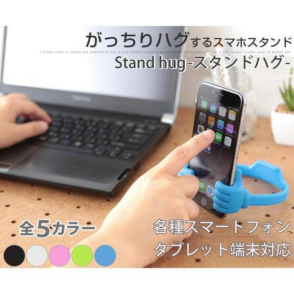 ロジックLogicStandHug手形のユニークなスマホスタンドLG-SDHG-Gグリーン