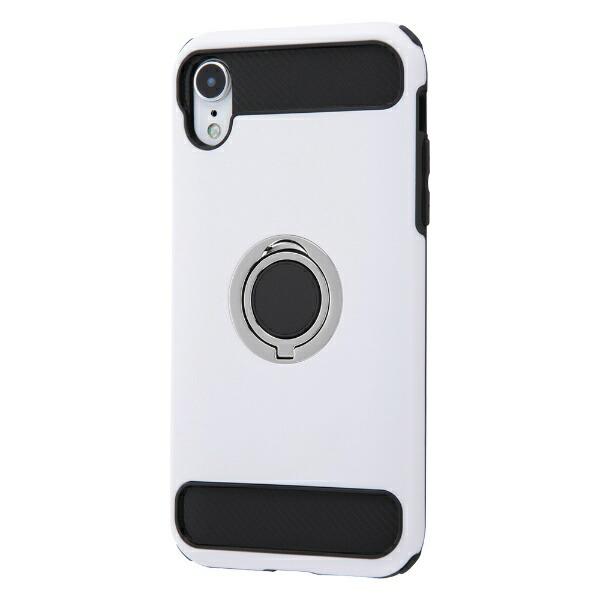 イングレムIngremiPhoneXR耐衝撃ケースマルチリング/ホワイトINA-P18AC2/Wホワイト