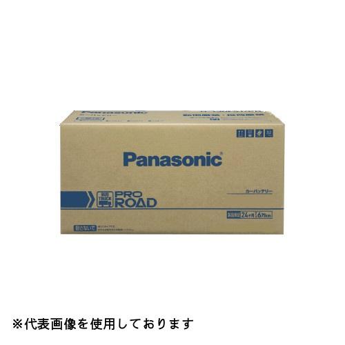 パナソニックPanasonicN-85D26L/R1PROROADトラック・バス用カーバッテリー【メーカー直送・代金引換不可・時間指定・返品不可】