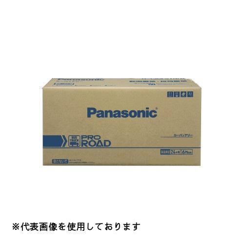 パナソニックPanasonicN-100E41R/R1PROROADトラック・バス用カーバッテリー【メーカー直送・代金引換不可・時間指定・返品不可】