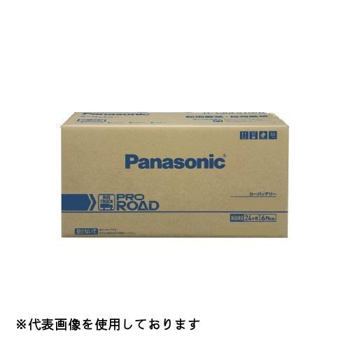 パナソニックPanasonicN-130E41L/R1PROROADトラック・バス用カーバッテリー【メーカー直送・代金引換不可・時間指定・返品不可】