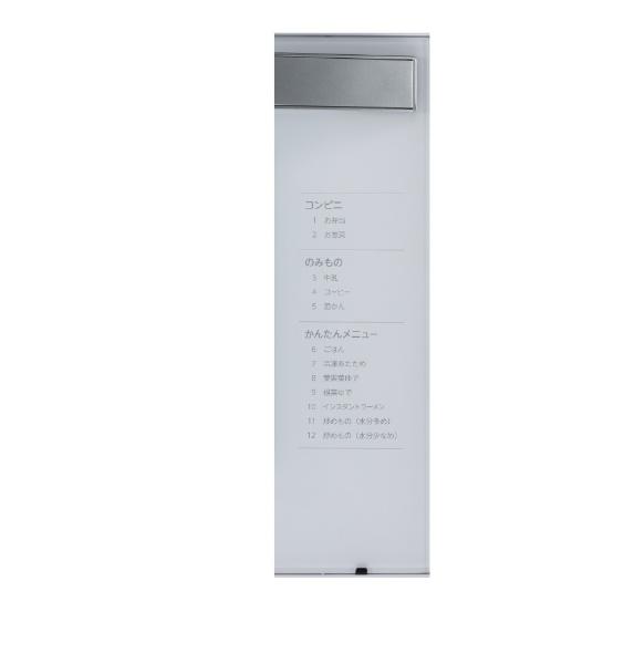 ハイアールHaierマイコン式電子レンジJM-FH18G-Wホワイト[18L/50/60Hz][小型フラットJMFH18G]