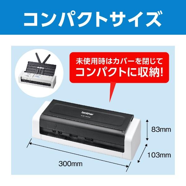 ブラザーbrotherA4スキャナ[600dpi・無線LAN/MicroUSB3.0・Mac/Win]JUSTIOADS-1700W[A4サイズ/Wi-Fi/USB][ADS1700W]