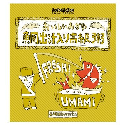 横浜岡田屋YOKOHAMAOKADAYAおいしいおかゆ鯛出汁入り高級粥
