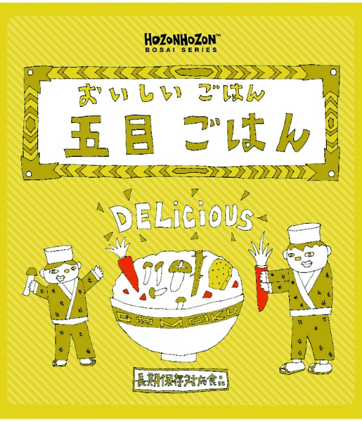 横浜岡田屋YOKOHAMAOKADAYAおいしいごはん五目ごはん