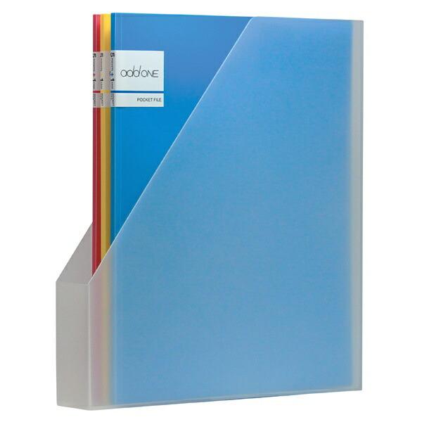 セキセイSEKISEIポケットファイルA45ポケットaddone(アドワン)パープルAD-2645-80