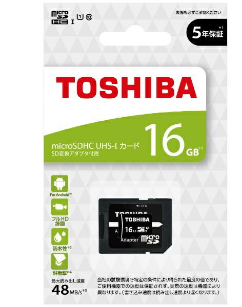 東芝TOSHIBAmicroSDHCカードMSDBR48NシリーズMSDBR48N16G[16GB/Class10][MSDBR48N16G]