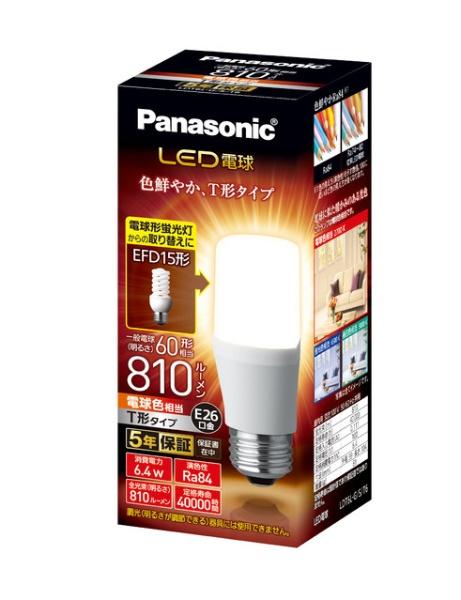 パナソニックPanasonicLDT6L-G/S/T6LED電球ホワイト[E26/電球色/1個/60W相当/T形]