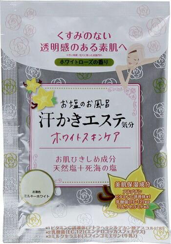 マックスMAX汗かきエステ気分ホワイトスキンケア(35g:1回分)ホワイトローズの香り[入浴剤]
