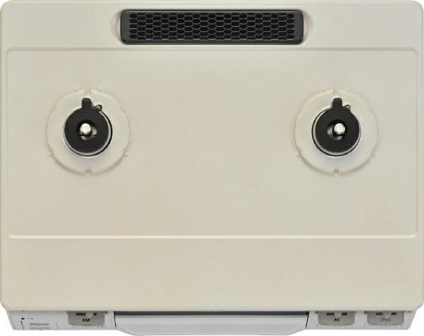 リンナイRinnaiガスコンロ[2口/右強火]LAKUCIEfine(ラクシエファイン)クリームベージュKG66VTWR[約60cm/プロパンガス/右強火][KG66VTWR]