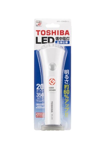 東芝TOSHIBA懐中電灯ホワイトKFL-22N[LED/単2乾電池×2/防水]