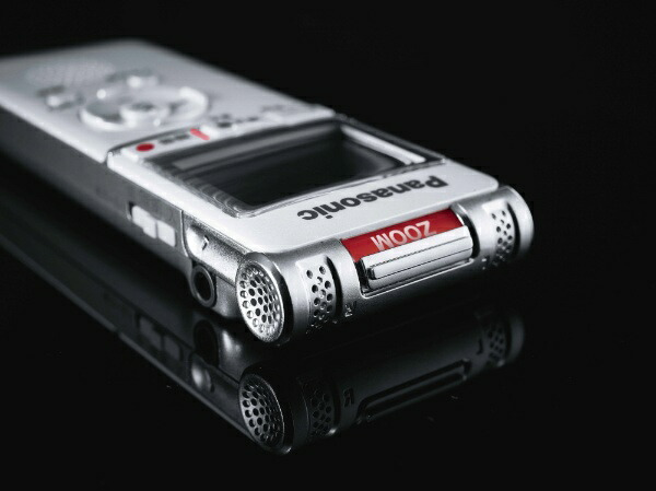 パナソニックPanasonicRR-XS370ICレコーダーホワイト[8GB][録音機ボイスレコーダー小型高音質長時間]