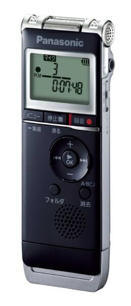 パナソニックPanasonicRR-XS370ICレコーダーブラック[8GB][録音機ボイスレコーダー小型高音質長時間]