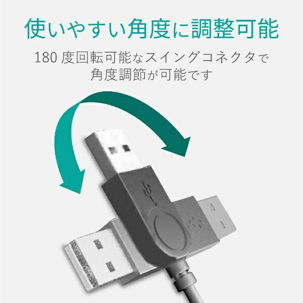 エレコムELECOMU2H-TZ426BXUSBハブブラック[バスパワー/4ポート/USB2.0対応][U2HTZ426BXBK]