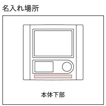 アデッソADESSO掛け置き兼用時計【ADESSO(アデッソ)】ブラウンC-8297[電波自動受信機能有]