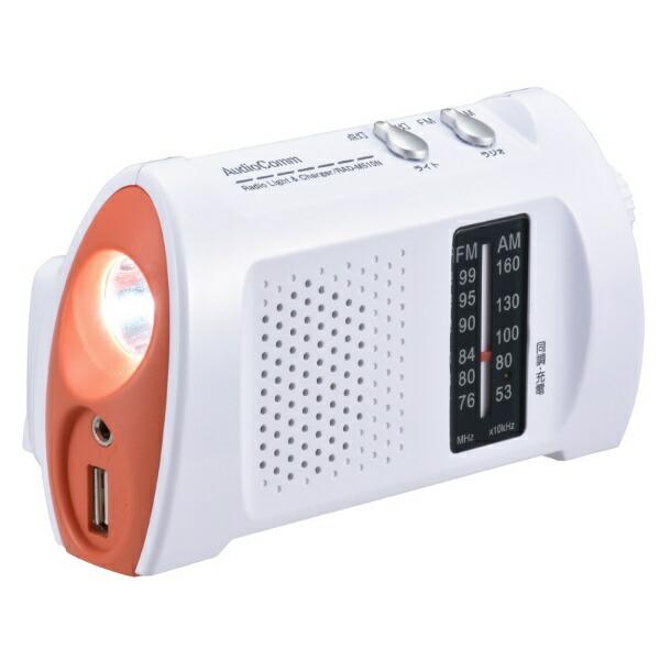 オーム電機OHMELECTRICスマホ充電ラジオライトAudioCommRAD-M510N[AM/FM/ワイドFM対応][RADM510N]