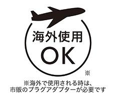 コイズミKOIZUMIコードレスボリュームアップアイロンKHR-6410/P[KHR6410P]
