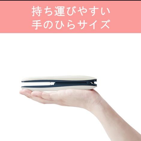 コイズミKOIZUMIコードレスストレートアイロンKHS-8620W[KHS8620W]