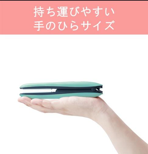 コイズミKOIZUMIコードレスストレートアイロングリーンKHS-8620G[19mm/充電式][KHS8620G]