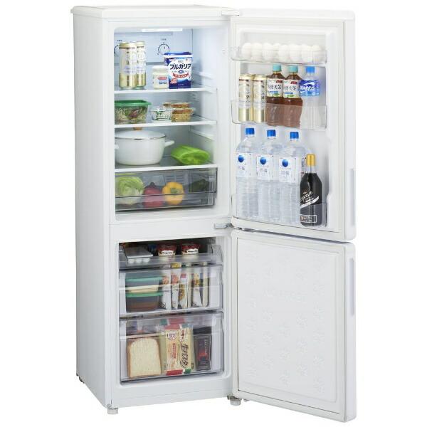 ハイアールHaier冷蔵庫GlobalSeriesホワイトJR-NF173B-W[2ドア/右開きタイプ/173L][冷蔵庫一人暮らし小型新生活スリム]