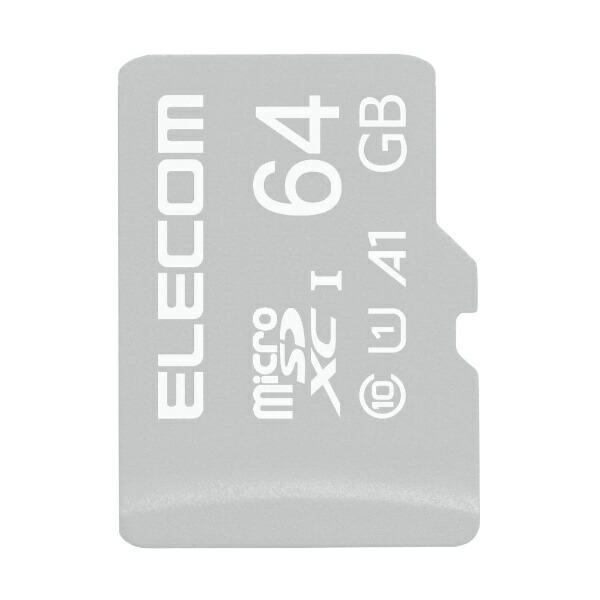 エレコムELECOMmicroSDXCカードMF-TMU11IKA_XCシリーズMF-TM064GU11IKA[64GB/Class10][MFTM064GU11IKA]