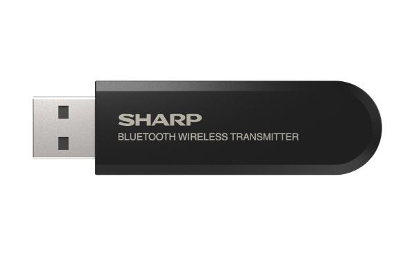 シャープSHARPウェアラブルネックスピーカーAQUOSサウンドパートナーAN-SS1Bブラック[Bluetooth対応][首掛け肩掛けスピーカーANSS1B]