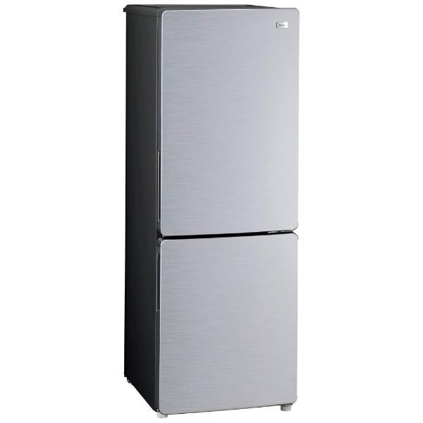 ハイアールHaier冷蔵庫URBANCAFESERIES(アーバンカフェシリーズ)ステンレスブラックJR-XP2NF173F-XK[2ドア/右開きタイプ/173L][冷蔵庫一人暮らし小型]【point_rb】