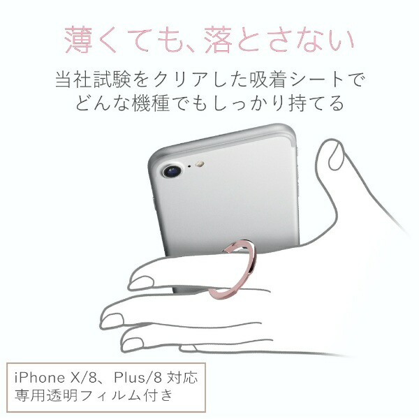 エレコムELECOMスマートフォン用ストラップフィンガーリング薄型ピンクP-STRSLPN