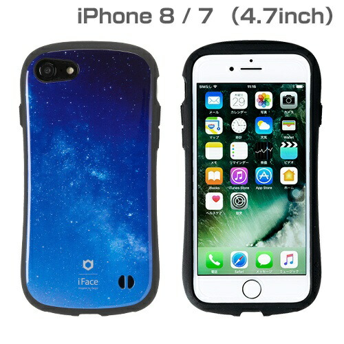 HAMEEハミィiPhoneSE(第2世代)4.7インチ/iPhone8/7専用iFaceFirstClassUniverseケース(milkyway/ミルキーウェイ)41-886113