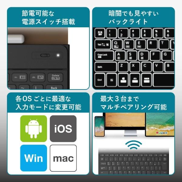 エレコムELECOMキーボード[Win/iOS/Android]VlunoブラックTK-CAP03BK[Bluetooth/ワイヤレス][TKCAP03BK]
