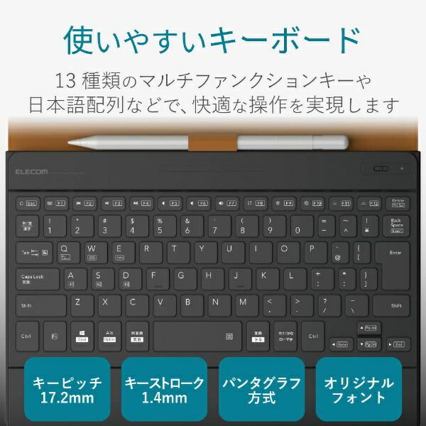 エレコムELECOMTK-CAP03BUキーボード[Win/iOS/Android]Vlunoブルー[Bluetooth/ワイヤレス][TKCAP03BU]