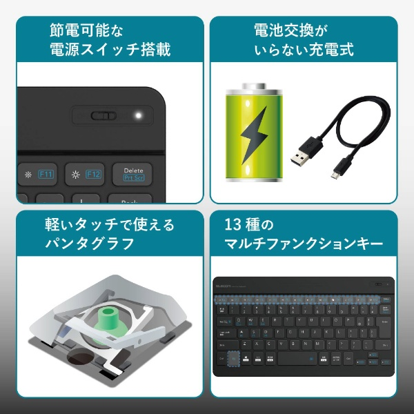 エレコムELECOMTK-SLP01BUキーボードブルー[Bluetooth/ワイヤレス][TKSLP01BU]