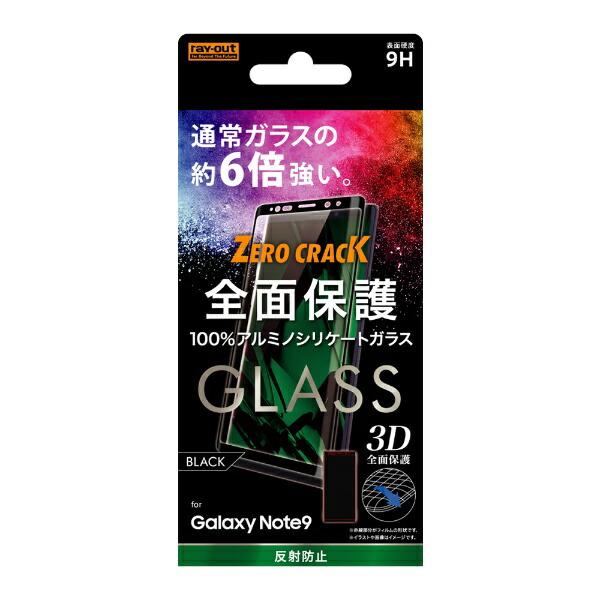 レイアウトrayoutGalaxyNote9ガラス3D9Hアルミノシリケート全面