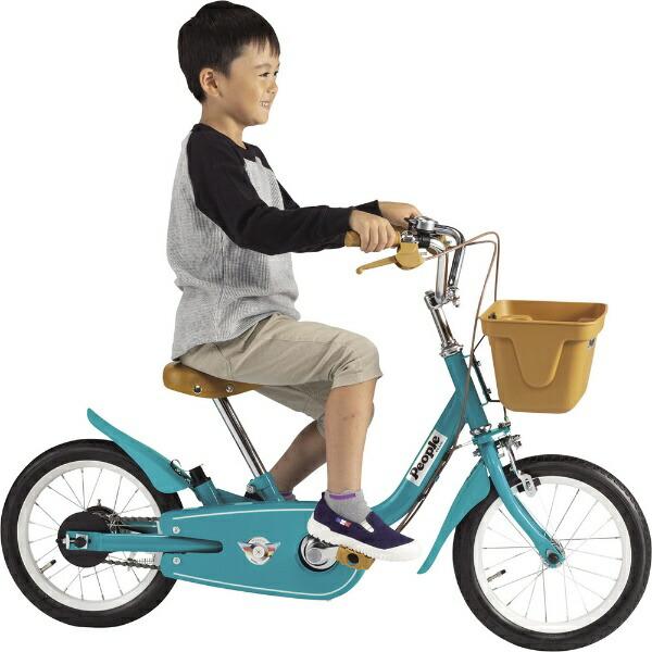 ピープルPeople14型子供用自転車いきなり自転車(ブルーミングターコイズ)YGA308【2019年モデル】[YGA308]【組立商品につき返品不可】【代金引換配送不可】