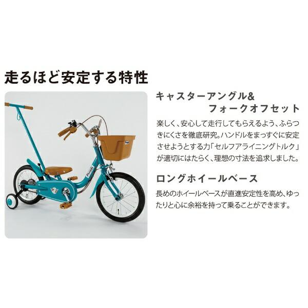 ピープルPeople14型子供用自転車いきなり自転車(ブルーミングラズベリー)YGA309【2019年モデル】【組立商品につき返品不可】【代金引換配送不可】【メーカー直送・代金引換不可・時間指定・返品不可】