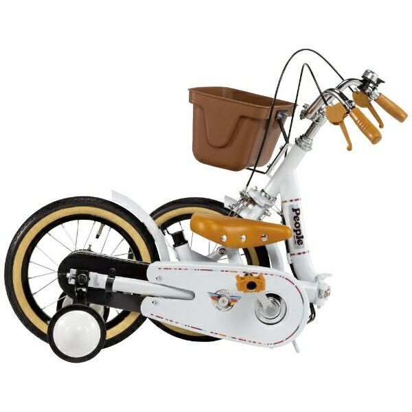 ピープルPeople14型折りたたみ子供用自転車いきなり自転車(プレミアムホワイト)YGA310【2019年モデル】[YGA310]【組立商品につき返品不可】【代金引換配送不可】