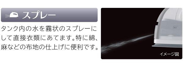 日立HITACHIコードレスアイロンCSI-305-Sプラチナ[ハンガーショット機能付き][CSI305]