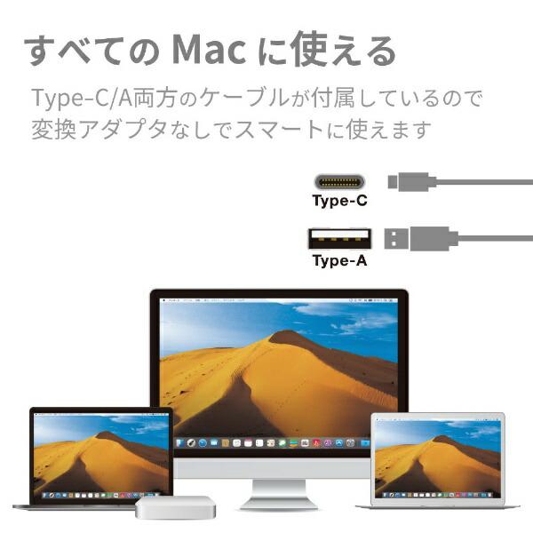 ロジテックLogitecポータブルDVDドライブUSB-A/USB-C[USB3.0・Mac/Win・USBバスパワー]M-DISC対応LDR-PVB8U3MSVシルバー[LDRPVB8U3MSV]
