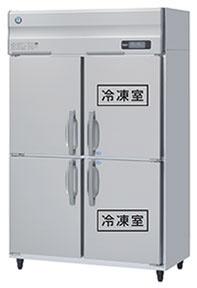 ホシザキHOSHIZAKI冷凍冷蔵庫HRF-120AFT3[HRF120AFT3]【zero_emi】