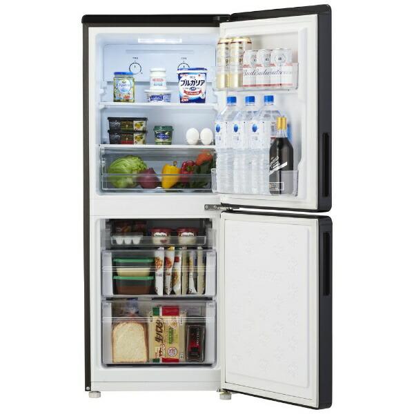 ハイアールHaier冷蔵庫GlobalSeriesブラックJR-NF148B-K[2ドア/右開きタイプ/148L][冷蔵庫一人暮らし小型新生活]