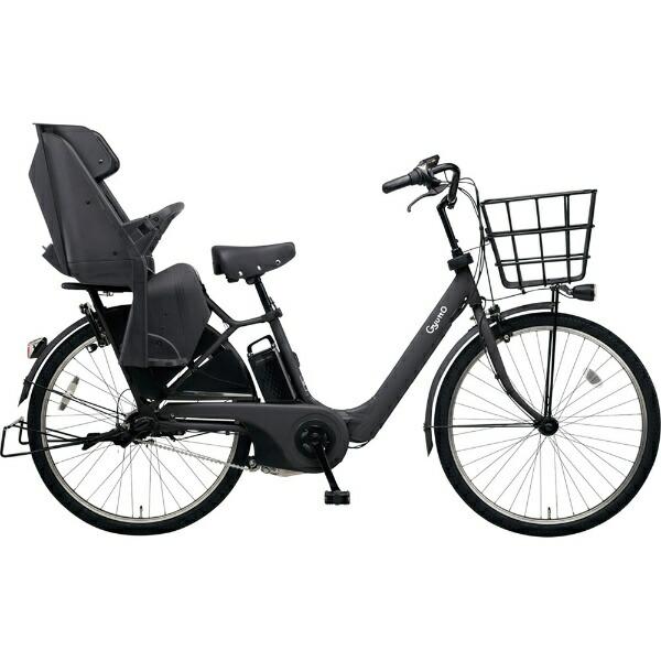 パナソニックPanasonic26型電動アシスト自転車ギュット・アニーズ・DX・26(マットジェットブラック/3段変速)BE-ELAD63【2019年モデル】【組立商品につき返品不可】【代金引換配送不可】