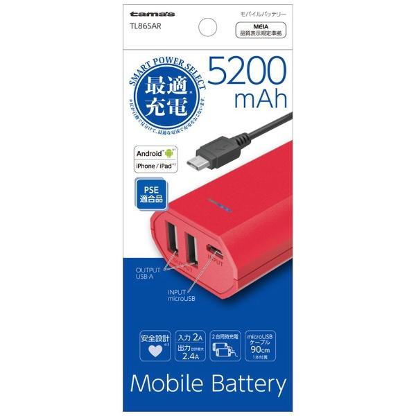 多摩電子工業TamaElectricモバイルバッテリーレッドTL86SAR[5200mAh/2ポート/充電タイプ]
