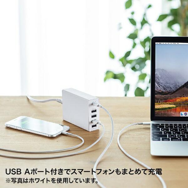サンワサプライSANWASUPPLYAC-USB充電器ノートPC・タブレット対応30W[1m/5ポート:USB-C+USB-Ax4/USBPowerDelivery対応]ブラックACA-PD57BK