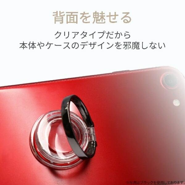 エレコムELECOMスマートフォン用ストラップフィンガーリングクリアタイプゴールドP-STRCRGD