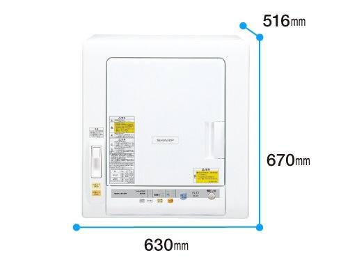 シャープSHARPKD-60C-W衣類乾燥機ホワイト系[乾燥容量6.0kg][6キロKD60C]