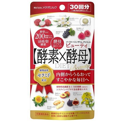 メタボリックmetabolicイーストエンザイムダイエットビューティー60粒【rb_pcp】