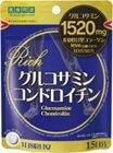 医食同源ドットコムISDGグルコサミンコンドロイチンRICH120粒【wtcool】